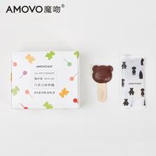 新amovo魔吻榛子酱黑巧克力小熊棒棒糖礼盒零食散装儿童生日礼物 26.9元