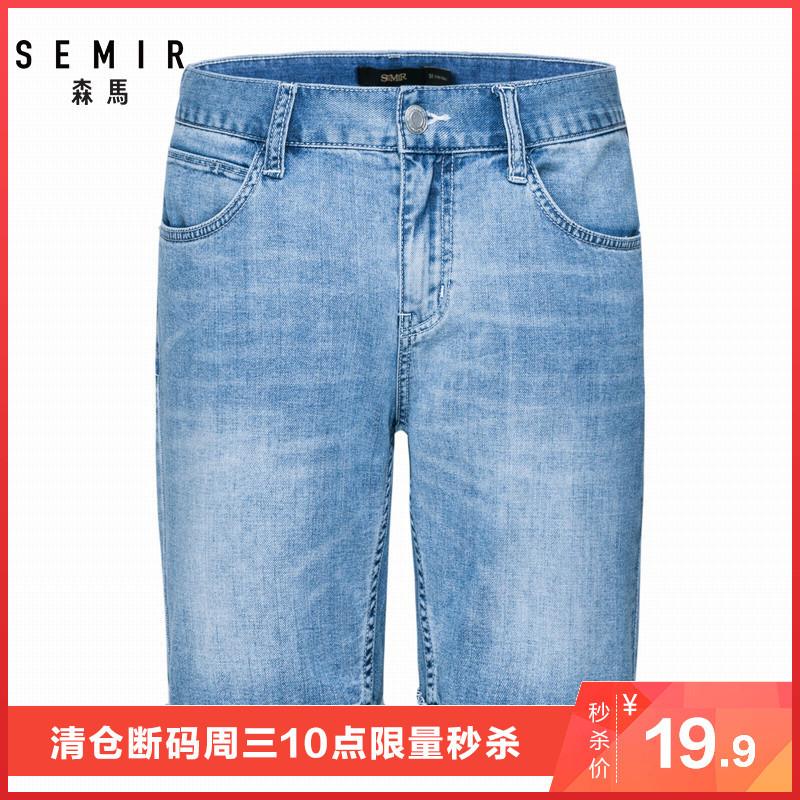 ¥19.9 森马牛仔中裤男士五分裤