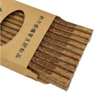 鸡翅木筷子刻字无漆无蜡木质筷子10双装 16.9元