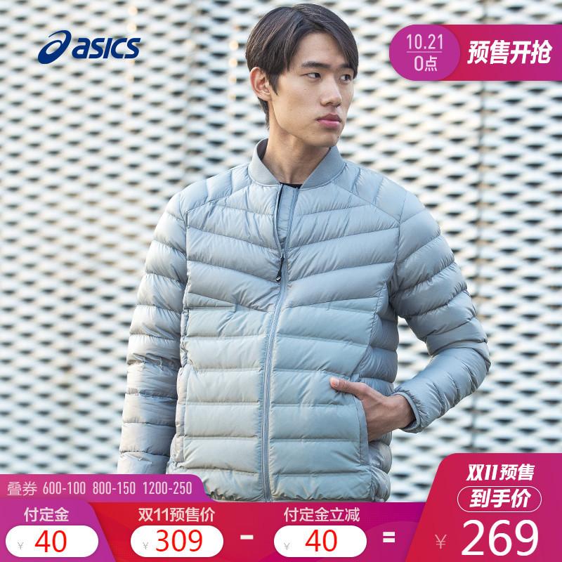 21日0点、双11预售: ASICS 亚瑟士 2031A418 男式轻量羽绒服 269元