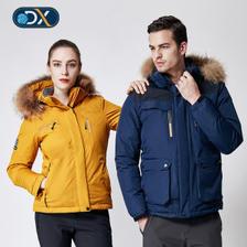 清仓神价 Discovery 充绒200g起 高端加厚重装冲锋衣羽绒服 可穿去看北极光 399