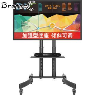 Brateck(37-70英寸)电视推车 移动电视支架 通用显示屏电子白板架T1030T 339元