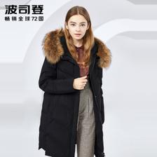 1028元包邮!波司登 冬季新款大毛领羽绒服 中长厚款防寒(黑红两色) 需用