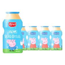 小猪佩奇益生菌发酵饮料100ml*20瓶 券后¥29