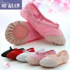 ¥7 幼儿童舞蹈鞋女软底练功鞋