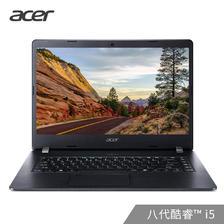 20点:Acer 宏碁 墨舞P40 14英寸笔记本(i5-8250U、8GB、512GB、MX230) 3999元