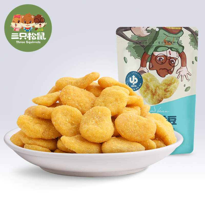 休闲零食食品特产炒货小吃蚕豆蟹黄味 9.9元