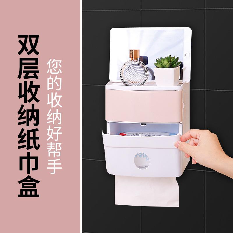 ¥19.9 GHD 多功能免打孔卫生间双层纸巾盒