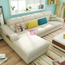 紫茉莉 北欧布艺沙发组合 (高配版2.2米三位组合) 2300元包邮