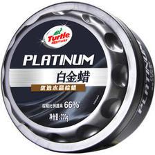 龟牌(Turtle Wax)G-2100KT 车蜡汽车蜡白金优选水晶棕蜡 *3件 245元(合81.67元/