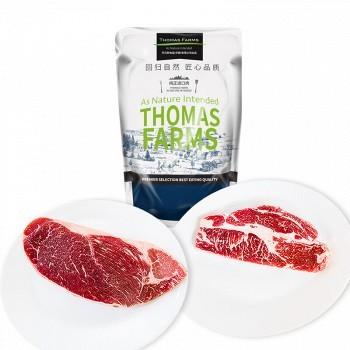 京东商城 THOMAS FARMS 澳洲安格斯牛排组合装1.2kg +保乐肩牛排400g+安格斯保乐肩牛排200g*2件 197.56元包邮(合19.76元/块,双重优惠)