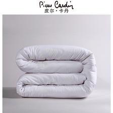 Pierre Cardin皮尔卡丹 新疆棉花被子6/10斤c6622 券后88元起包邮