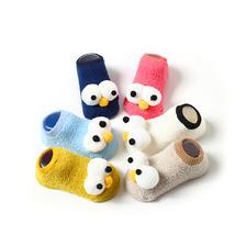 ¥18.8 果姬 婴儿公仔地板袜子3双