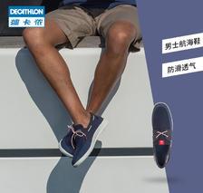 迪卡侬懒人鞋男低帮透气户外休闲牛皮板鞋防滑自驾航海鞋TRD 149.9元