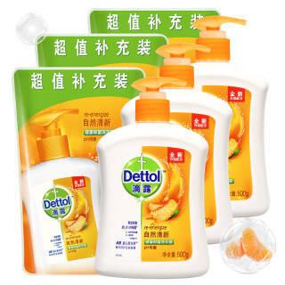 滴露Dettol 自然清新抑菌洗手液套装(500g送300g)*3套 33.9元