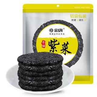 JinTang 金唐 紫菜 100g *10件 69元(合6.9元/件)