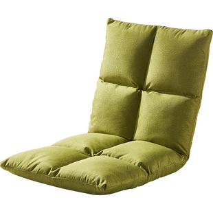 懒人可折叠床上单人小沙发 ¥23