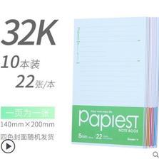 ¥5.1 广博笔记本 10本32K(每本22张)