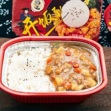 锅主 自热米饭 咖喱鸡肉饭 340g 8.8元包邮