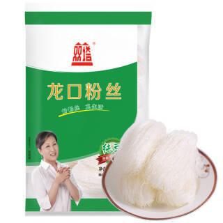 双塔食品 龙口粉丝 纯绿豆粉丝200g *2件 9.9元(合4.95元/件)