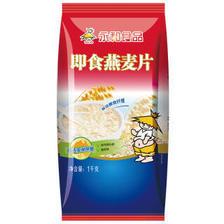 永和豆浆(YON HO) 澳洲即食燕麦片 1kg *13件 95.4元(合7.34元/件)