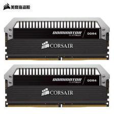 美商海盗船(USCORSAIR)DDR4 3000 32GB(16G×2)套装 台式机内存条 统治者铂金 高端游