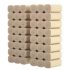 植护无芯卷纸巾本色卷筒纸厕纸手纸厕所卫生纸家用大实惠装整箱批  券后7.