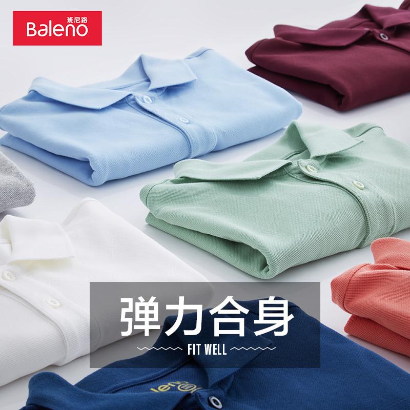 Baleno 班尼路 88801139RTO 男士弹力polo衫 49.4元