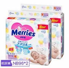 苏宁易购 移动端:Merries 妙而舒 初生婴儿纸尿裤 NB96片*2件 138.8元(需用券