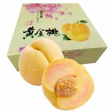 淳果一木 锦绣黄桃 5斤 礼盒装  券后19.8元包邮