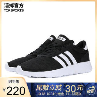 adidas阿迪达斯中性系列休闲鞋 TOPSPORTS BB9774  券后170元