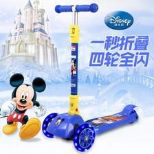 迪士尼(Disney3-8岁儿童滑板车小孩玩具车全闪光摇摆车可折叠升降宝宝滑行脚