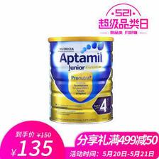 爱他美(Aptamil) 金装 婴幼儿配方奶粉 4段 900g *5件  券后636.45元包邮