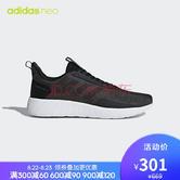 ¥180.75 adidas 官方 neo 男子 QUESTAR DRIVE 休闲鞋