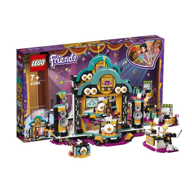 ¥283.39 网易考拉黑卡会员!LEGO 乐高 好朋友系列 41368 安德里亚的综艺大舞台