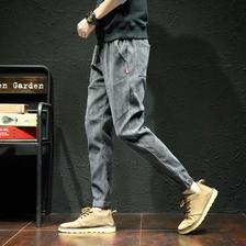 韩版潮流小脚休闲裤运动男裤哈伦裤 49元