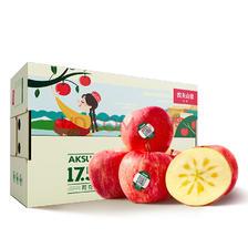 ¥39.9 京东PLUS会员: 农夫山泉 17.5°苹果 阿克苏苹果 单果径约80-84mm 15个装