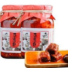 邹大喜 香辣红油豆腐乳300g/2瓶 13.8元包邮