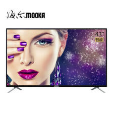MOOKA 模卡 A6系列 43A6 液晶电视 43英寸 1099元包邮