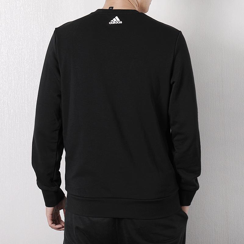 阿迪达斯(adidas) DT2496 男士卫衣  券后140元