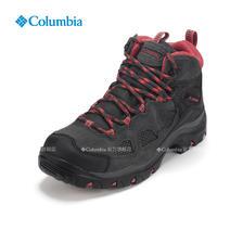 Columbia/哥伦比亚户外19新品秋冬女子奥米防水徒步鞋DL1054 549元