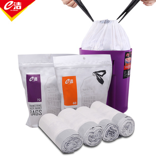 e洁自动收口加厚垃圾袋72只 ¥10