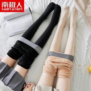 南极人 光腿神器加绒打底裤220G 券后¥9.9