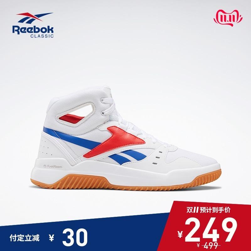21日0点、双11预售: Reebok 锐步 OS MID 男子中帮运动鞋 249元(需定金)