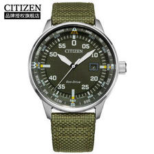 西铁城(CITIZEN) BM7390-22X 男士光动能腕表 880元