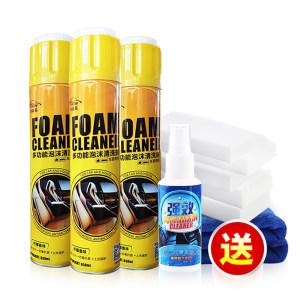 CARjay 卡嘉易 多功能泡沫清洗剂 650ml 3瓶装 赠品丰富 12.8元(需用券)