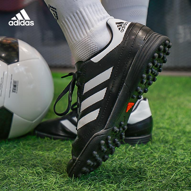 正品Adidas/阿迪达斯TF碎钉儿童足球鞋男女学生新款训练鞋BB0564 144元