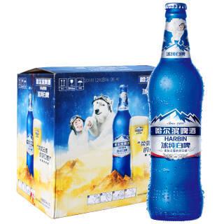 哈尔滨(Harbin)冰纯白啤 小麦啤酒 500ml*12瓶 整箱装 *4件 187.68元(合46.92元/件)