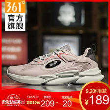 361° 671926714 男士复古老爹运动鞋 *2件 228元(需用券,合114元/件)