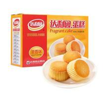 ¥9.9 达利园 蛋糕 蛋香味 600g